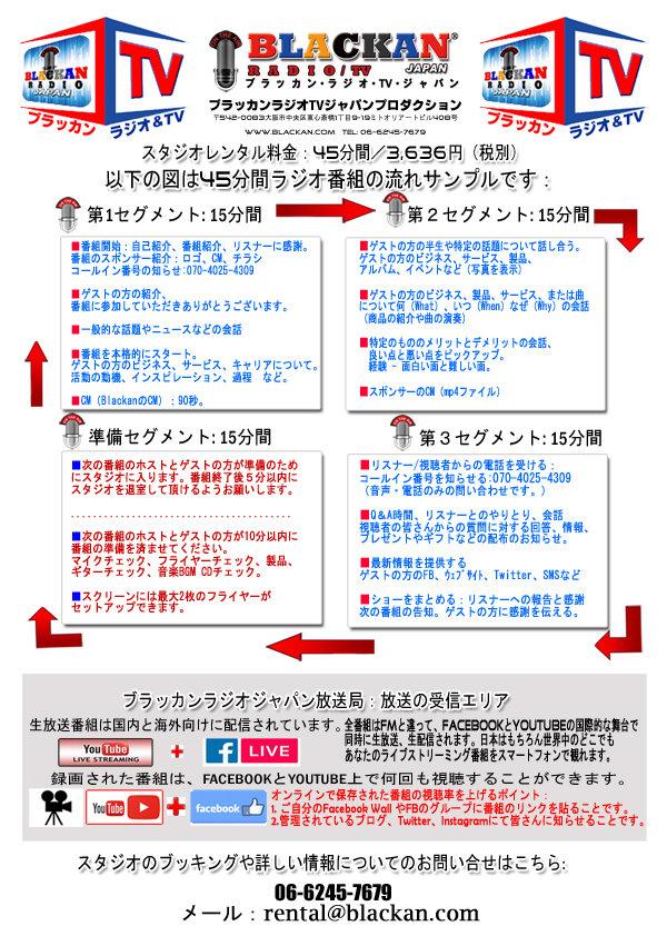 Page2-Japanese2-2019.jpg
