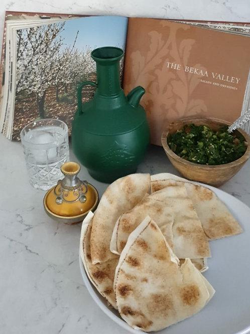 Ibrik - Lebanese Water Jug