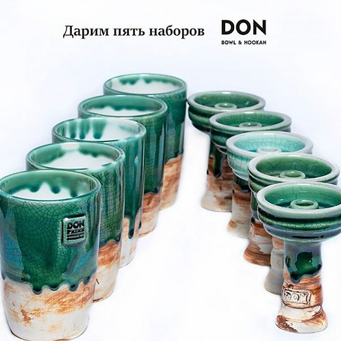 Don Bowls - Cup and Bowl Set