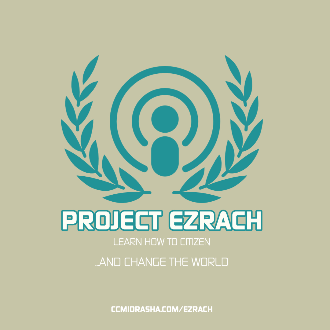 logo project ezrach