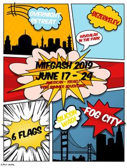 CCM Mifgash Logo Image w_o credits