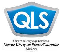 QLS_MembersLogo_UPDATE.jpg