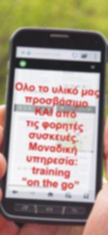 cellphone new.JPG