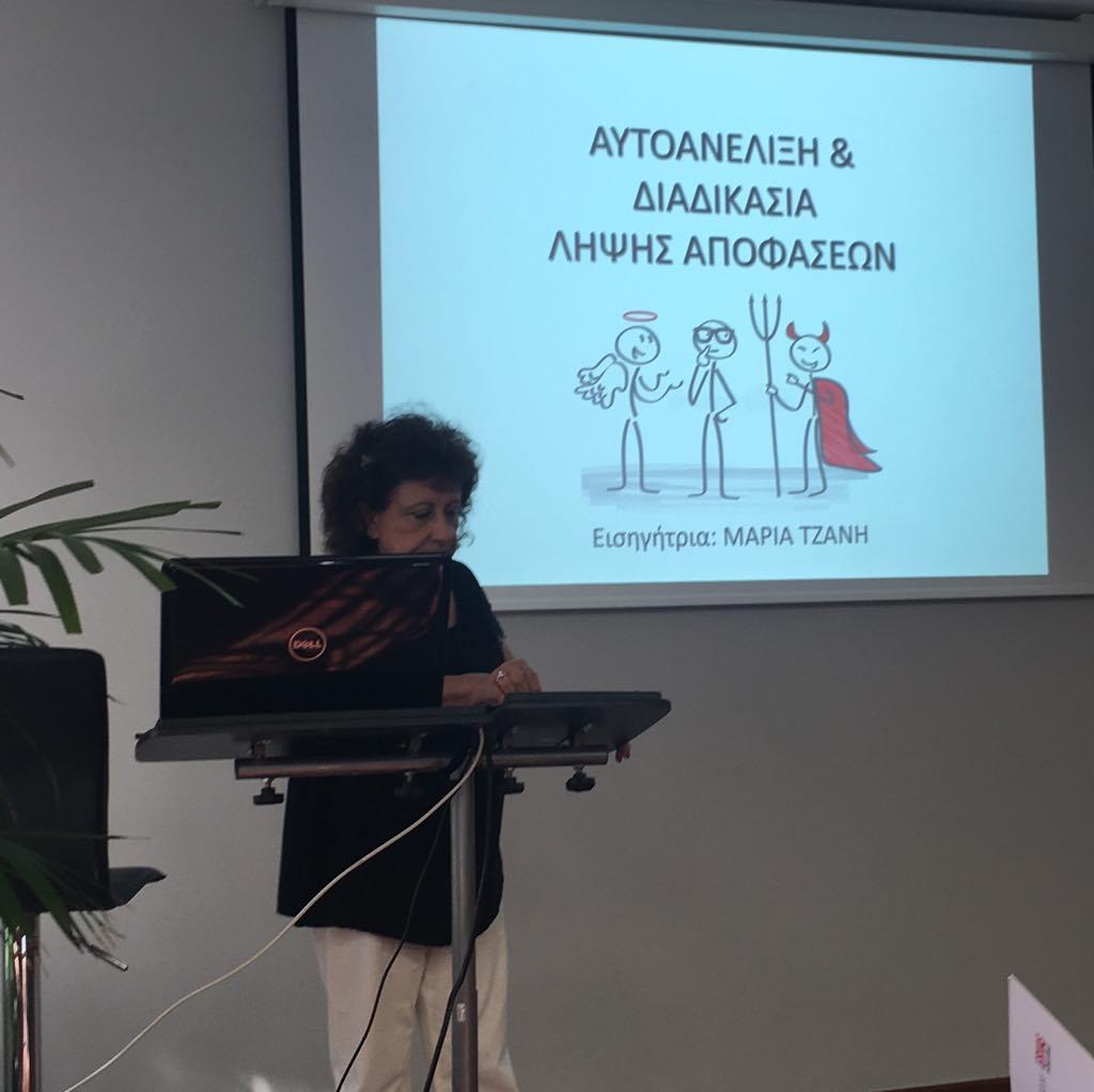 staff seminar 4