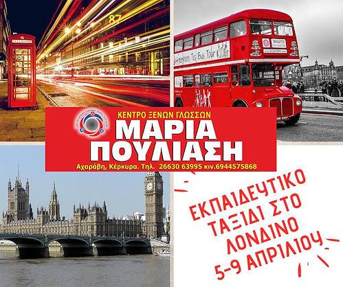 london trip 2019.jpg