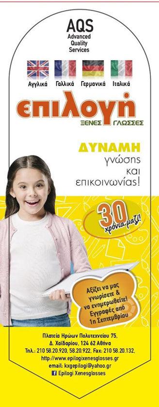 bookmark4 small.jpg