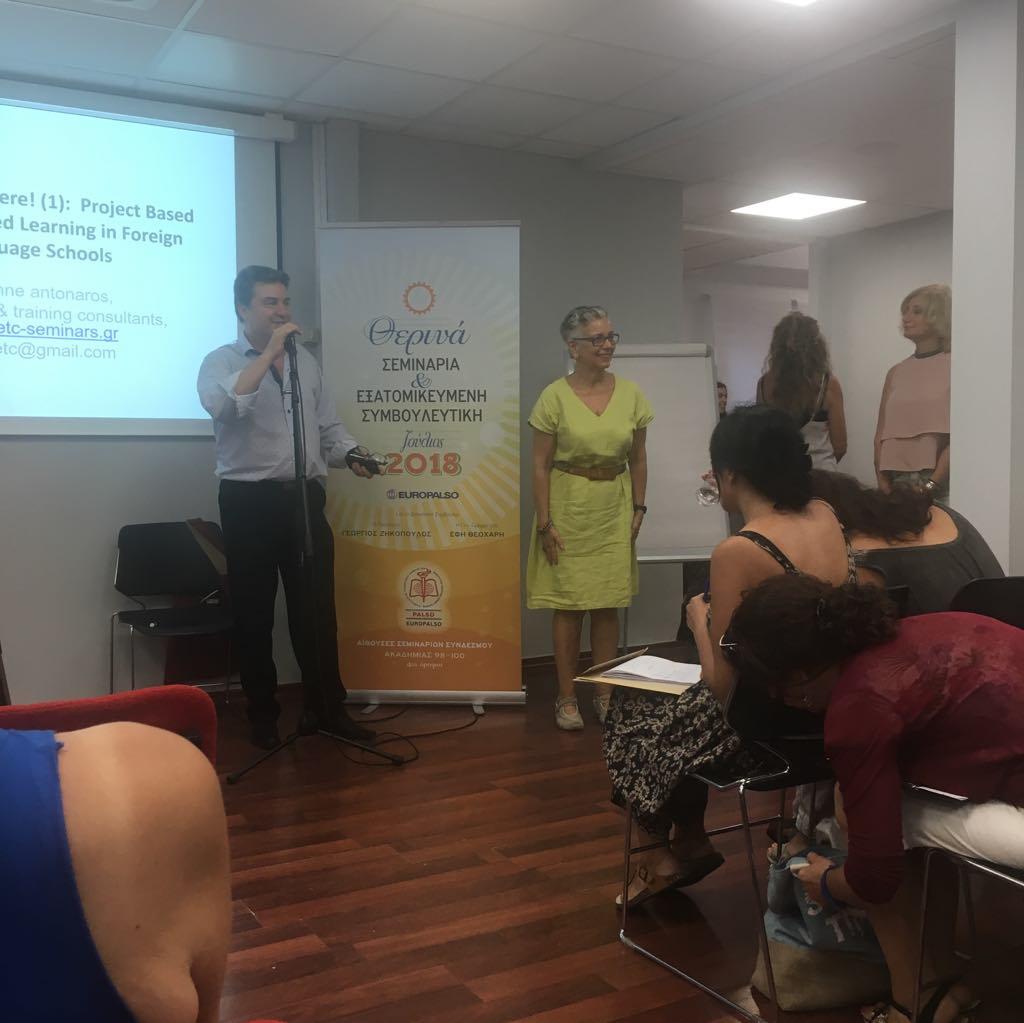 staff seminar 2