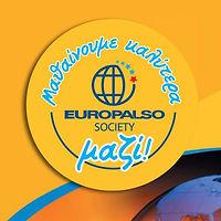 europalso kalytera mazi.jpg