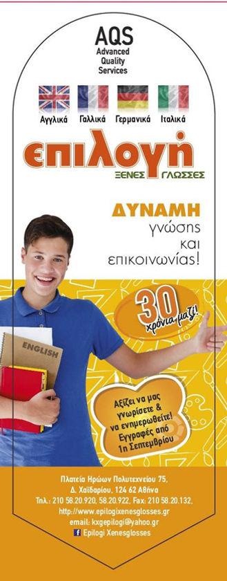 bookmark2 small.jpg