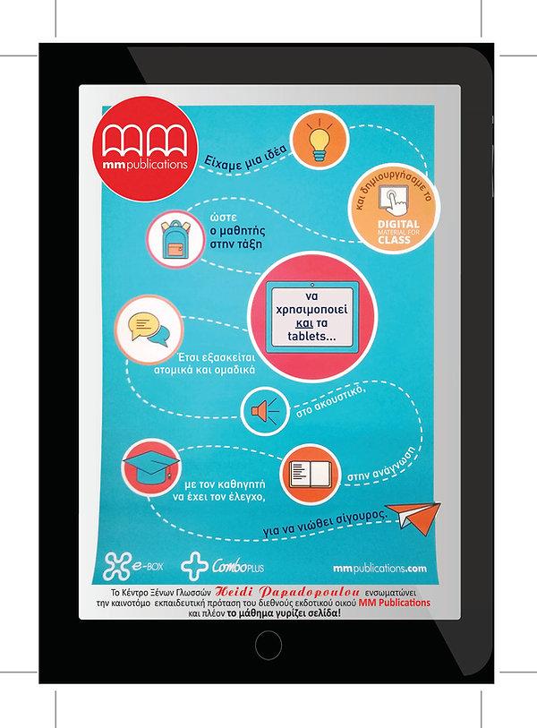 heidi tablet copy1.jpg