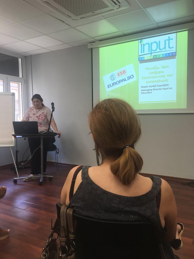 staff seminar 11