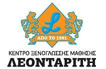Leontariti_logo cropped for header.jpg