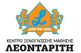 Leontariti_logo cropped for header.jpg
