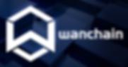 wanchain website, wanchain explained, wanchain information, more on wanchain