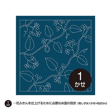 #H-213 indigo blue sashiko hanafukin panel 'nanten' nandina berries