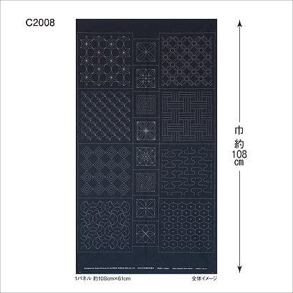NEW! Susan Briscoe sashiko panel geometric 2020