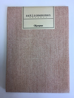 #SC001 Sakizome Momen hint of pink precut 35 x 50cM