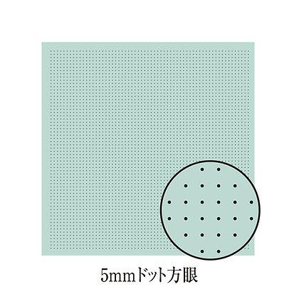 #H-4021 'just dots' LIGHT BLUE hanafukin sashiko panel, square grid