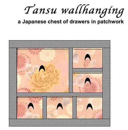 1p PDF Tansu wallhanging pattern - a patchwork pocket wall hanging