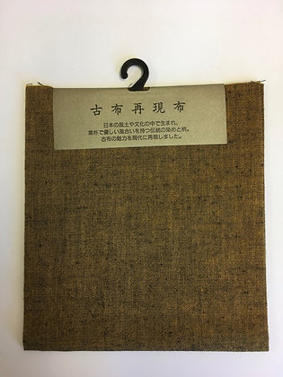 #C-207 (2007) mustard yellow Kofu Tsumugi precut cloth 35 x 30cm