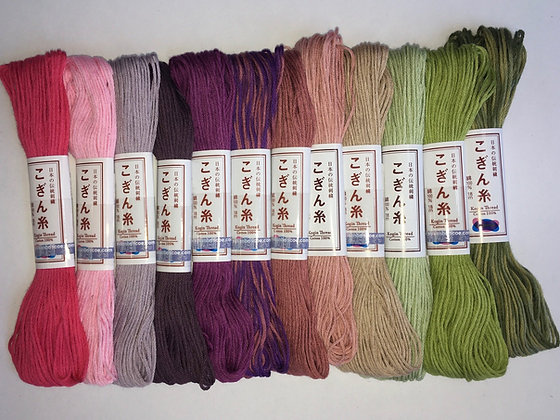 Kogin thread set x 12 'ajisai' MEGA purple & pink