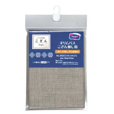 #1001 20 count 100% linen kogin fabric natural shade 1001
