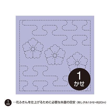 #783 sashiko hanafukin panel 'karabana to kasumi tsunagi' - lilac