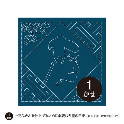 #H-2085 indigo blue sashiko hanafukin panel 'Kabuki actor'