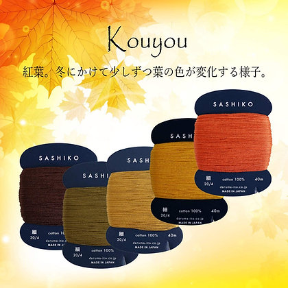 5 x 40m fine Yokota Daruma sashiko thread set 'kōyō'