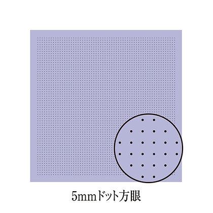 #H-7021 'just dots' LILAC hanafukin sashiko panel, square grid