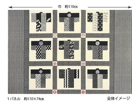 Takumi BLACK cotton kimono 110 x 74cm panel