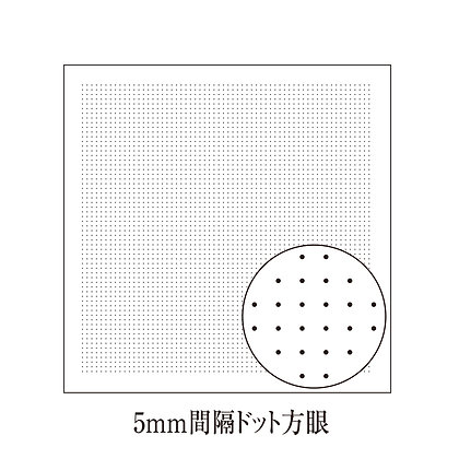 #H-1021 'just dots' hanafukin sashiko panel, square grid - white