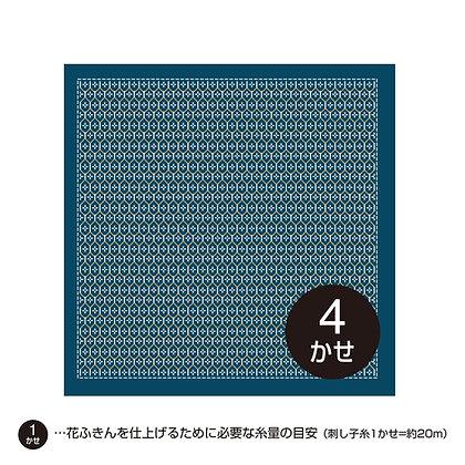 #H2047 indigo blue 'kikkoh hanazashi' sashiko hanafukin panel