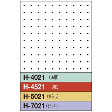 #H-4021 'just dots' LIGHT BLUE hanafukin sashiko panel, square grid