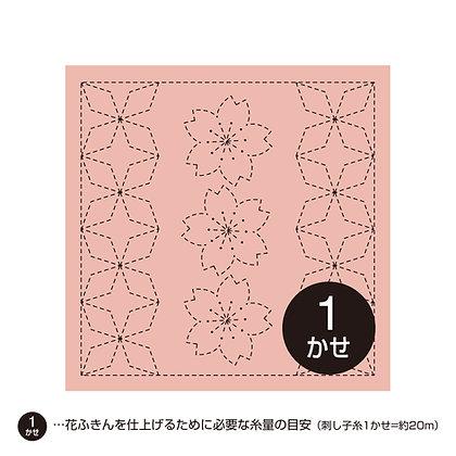 #378 sashiko hanafukin panel 'sakura to sumi shippo' - pink