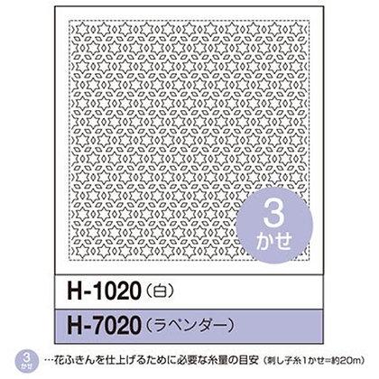 #H1020 white sashiko hanafukin panel 'hoshi to mitsubishi'