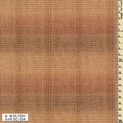 OL103H Sakizome Momen autumnal russet plaid cotton by the half metre