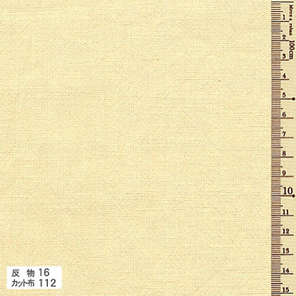 Azumino #16 (#112) cream cotton - precut cloth