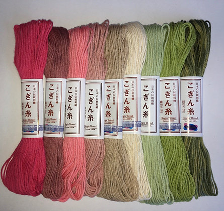 Kogin thread set x 9 'ajisai' deep pink