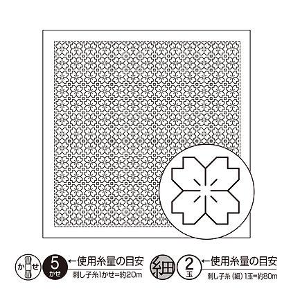#H1033 white sashiko hanafukin panel 'sakura no hana'