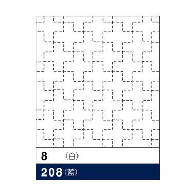 #208 sashiko hanafukin panel 'juuji' traditional pattern - bl
