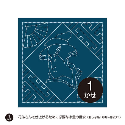#H-2084 indigo blue sashiko hanafukin panel 'Ukiyoe beauty'