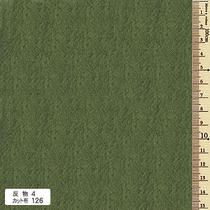 Azumino shade 4 (126) green cotton - precut cloth
