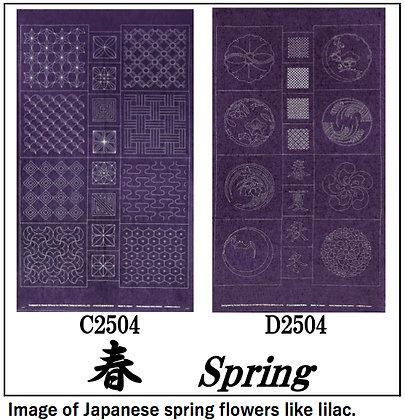 'Spring' Susan Briscoe sashiko panels 2020