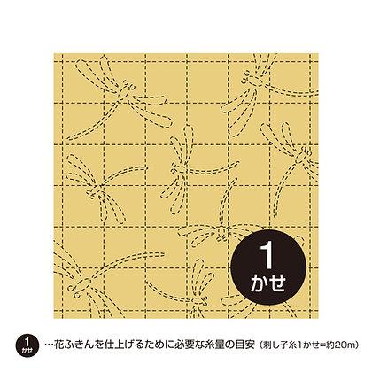 #HF41 yellow ochre hanafukin sashiko panel 'tombo' dragonflies