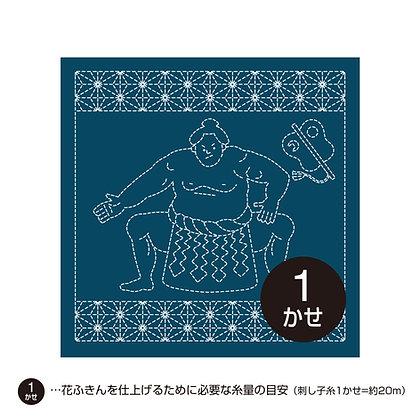 #H-2083 indigo blue sashiko hanafukin panel 'Sumo wrestler'