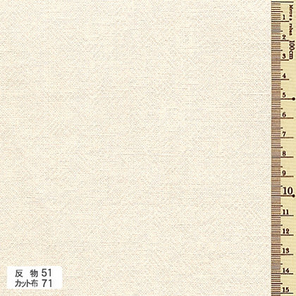 Azumino #51 (#71) ivory cotton - precut cloth