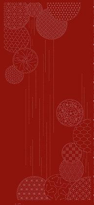 'Waterfall' QH sashiko panel RED