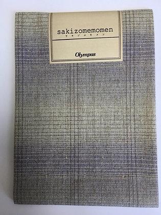 #SC030 Sakizome Momen hint of lilac ombre plaid precut 35 x 50cM