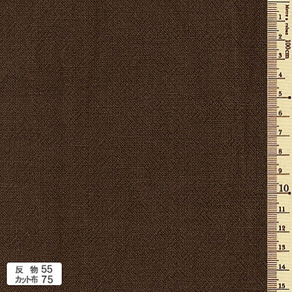 Azumino cotton #55 dark brown by the half metre